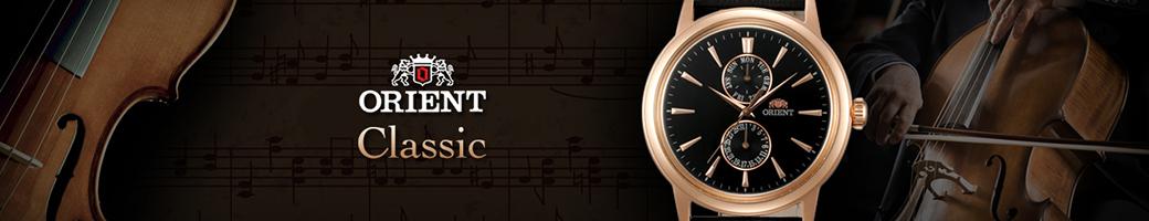 Orient Marka Saatlerin Yeni Koleksiyon Ürünlerini Görmek İçin Tıklayınız