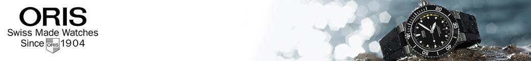 Click To Discover Oris Aquis Depth Gauge /  Oris Aquis Depth Gauge Keşfetmek İçin Tıklayınız